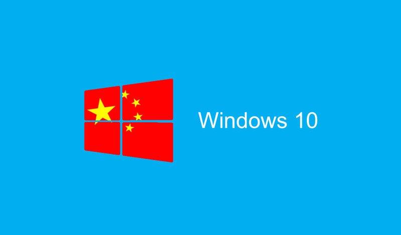 китай против  Microsoft