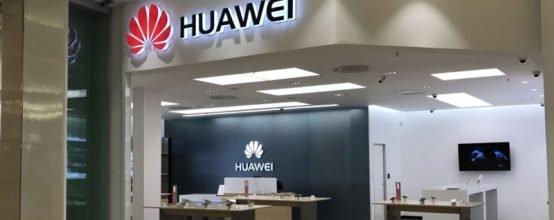 Huawei магазин в вене