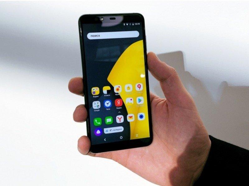 «Яндекс. Телефон»