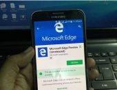 Microsoft Edge для Android