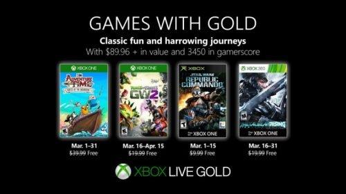 Xbox Live Gold игры на март 2019