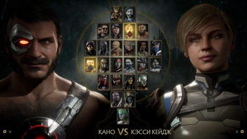 Выбор персонажей в Mortal Kombat 11