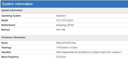 HTC 2Q741