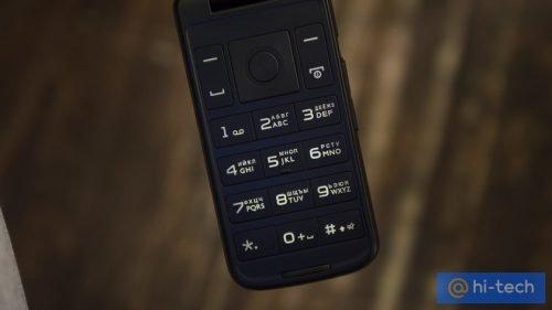 Большие кнопки на Philips Xenium E255