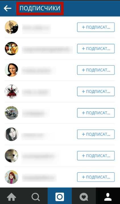 Как найти человека по друзьям «ВКонтакте»
