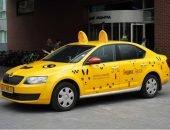 Yandex-Taxi-Cute