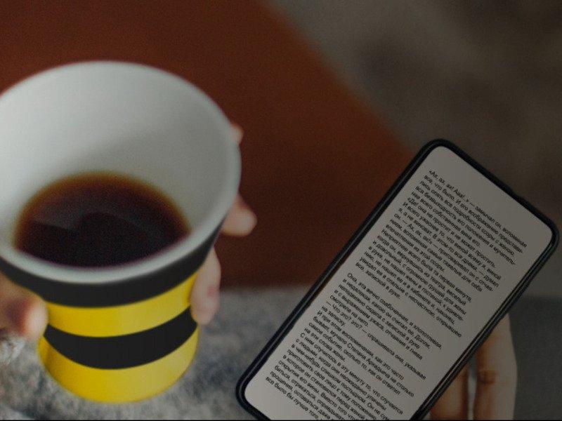Beeline-Readers