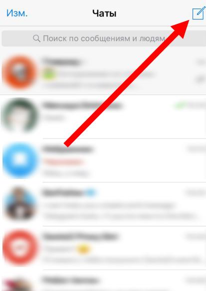 Телеграм iOS