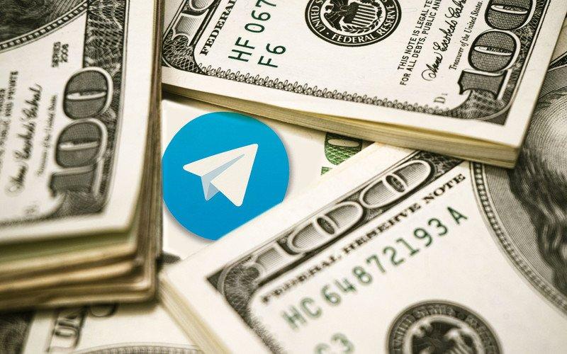 Популярный Телеграм