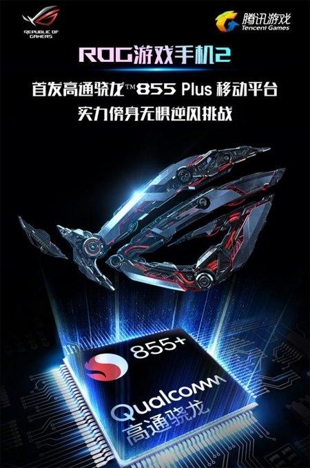ASUS ROG Phone 2 Official Teaser