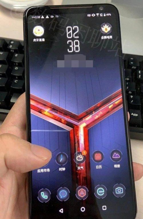 ASUS ROG Phone 2 Leak Photo