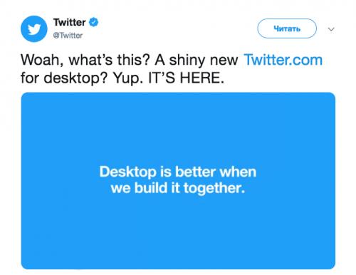 Twitter Update