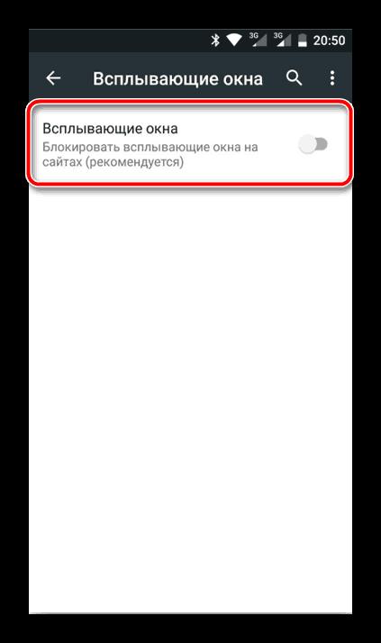 Всплывающие окна в браузере