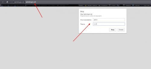 Как открыть веб-админку роутера