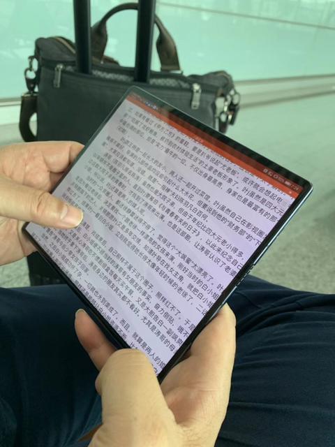 Huawei Mate X Redesign