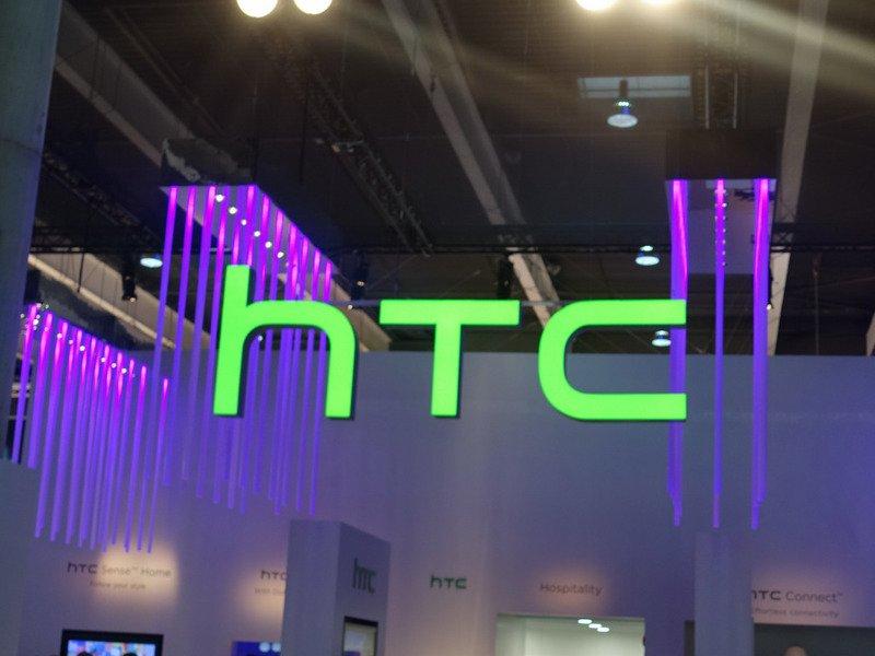 HTC Anouncment