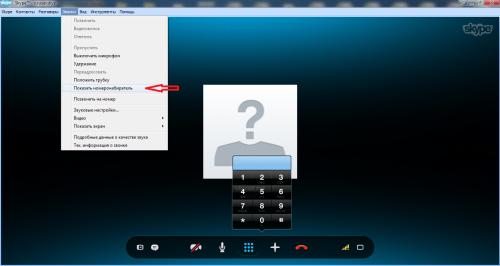 Как позвонить на телефон в Skype
