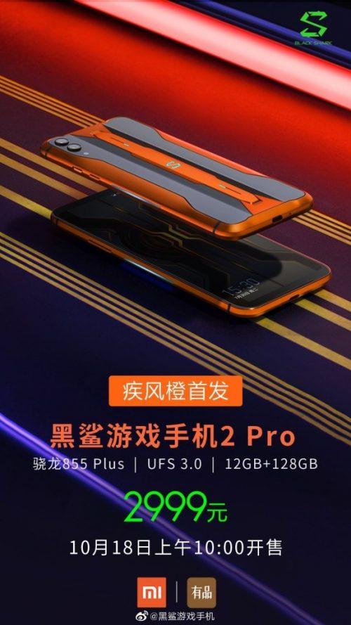 Black Shark 2 Pro