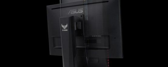 ASUS TUF Gaming VG249Q