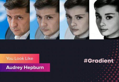 Одри Хепбёрн и Владимир Зеленский в Gradient