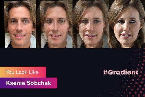 Ксения Собчак и Максим Галкин в Gradient