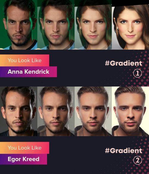 Разные результаты в Gradient