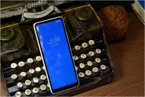 Xiaomi Qin 2 Pro