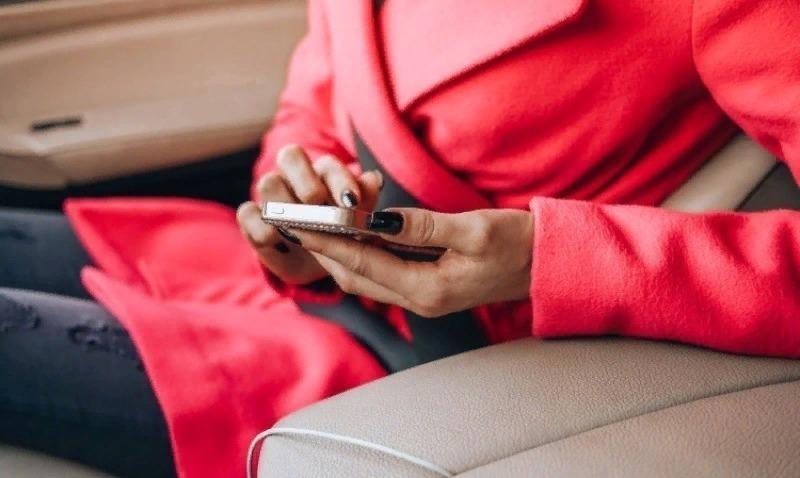 Как проследить за телефоном жены или мужа
